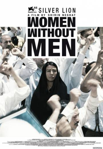 Key art for Women Without Men