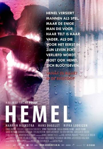 Key art for Hemel