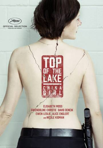 Key art for Top Of The Lake: China Girl