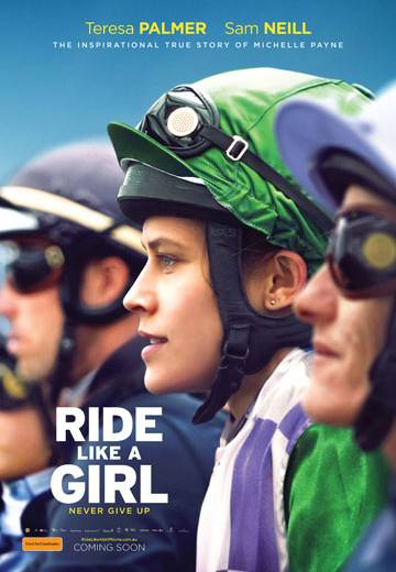 Key art for Ride Like A Girl