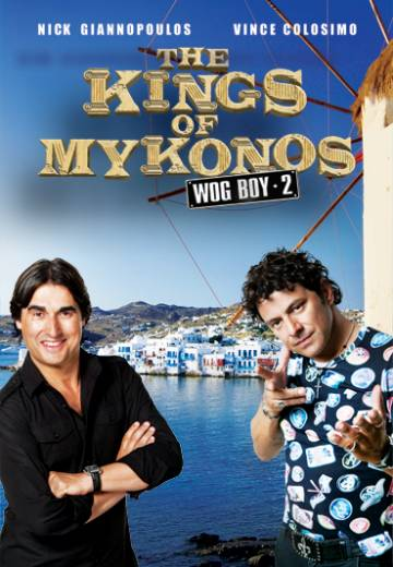 Key art for The Kings Of Mykonos