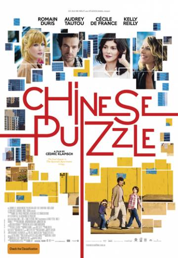 Key art for Chinese Puzzle
