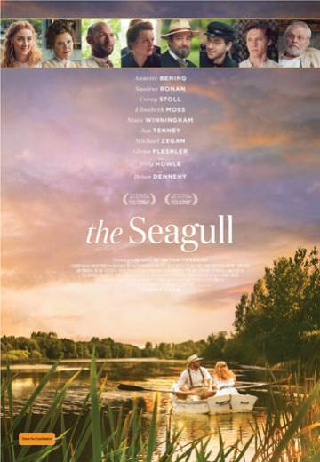 Key art for The Seagull