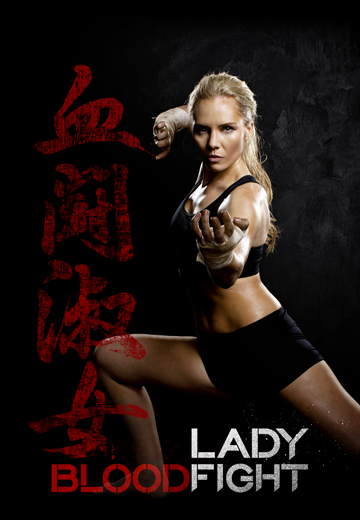 Key art for Lady Bloodfight